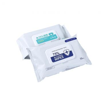 Disposable 70% Isopropyl Wet Wipes First Aid Antiseptic