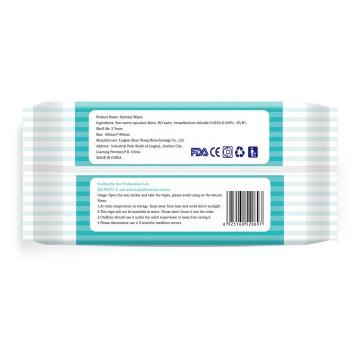 Isopropyl Alcohol for Wipes. CAS No: 67-63-0